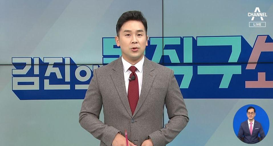 [2021.8.31] 김진의 돌직구쇼 816회