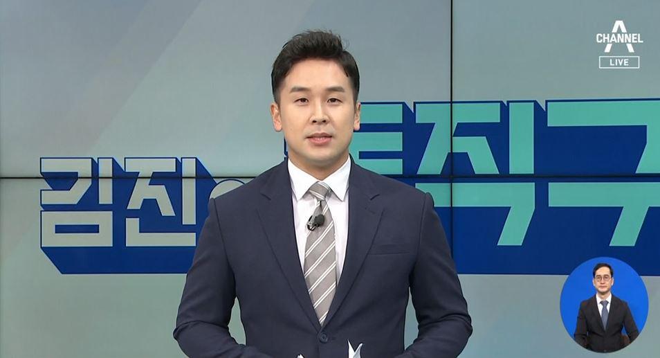 [2021.9.1] 김진의 돌직구쇼 817회
