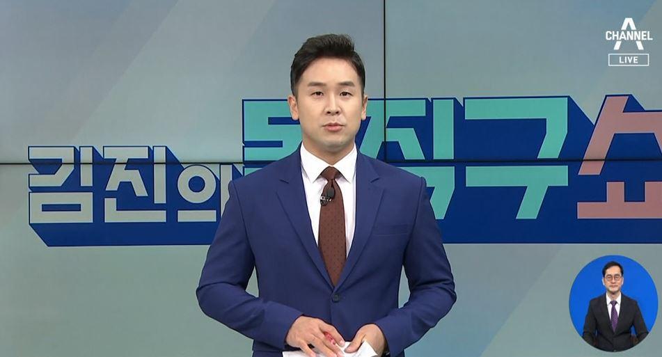 [2021.9.2] 김진의 돌직구쇼 818회