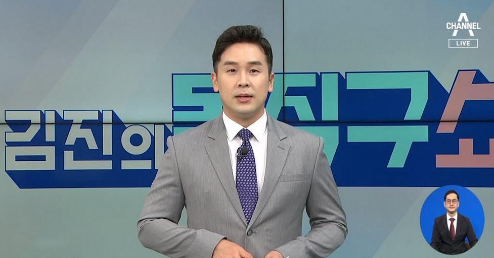 [2021.9.3] 김진의 돌직구쇼 819회