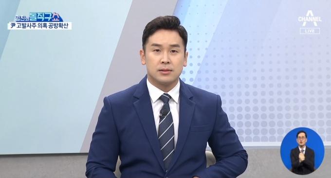 [2021.9.7] 김진의 돌직구쇼 821회
