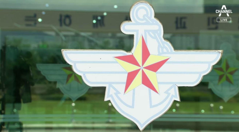 국방부, 의약품 관리 전군 실태 조사 예정