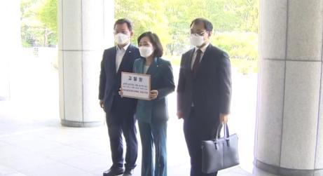 """국민의힘, 공수처장 고발…""""국정원 대선 개입"""" 수사 촉...."""