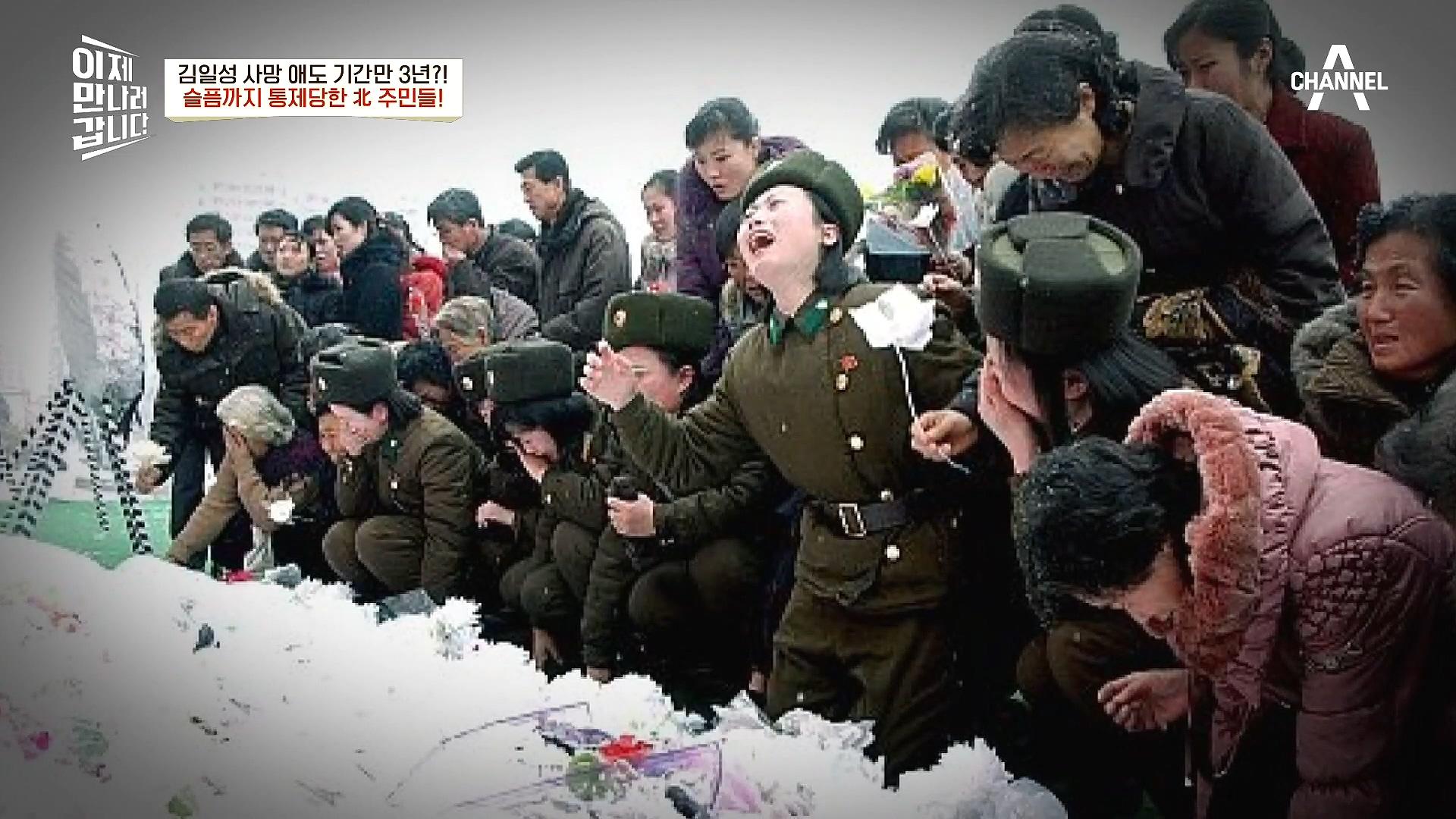 충성심을 증명해 보이기 위해 억지로 눈물을 짜내는 북한....