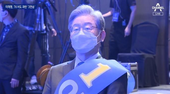 이재명, 대구·경북에서도 과반 승리…경선 3연승