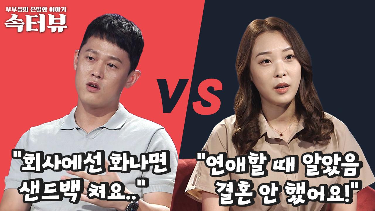 [애로속터뷰] 욱하는 성격 때문에♨ 차에 각목(...?....