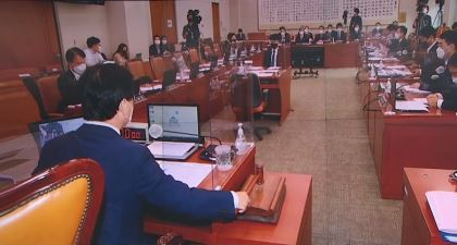 """'尹 장모 대응 문건'도 공방…""""검찰 사유화"""" vs '...."""