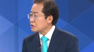 """[단독/대선후보에게 듣는다]홍준표, 제3동석자 관련 """"...."""