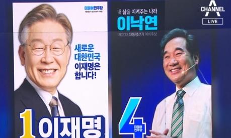 """""""정세균 4% 잡아라""""…이재명·이낙연, 전북서 경쟁"""