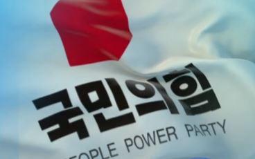 국민의힘, 윤석열·홍준표 등 8명으로 후보 압축