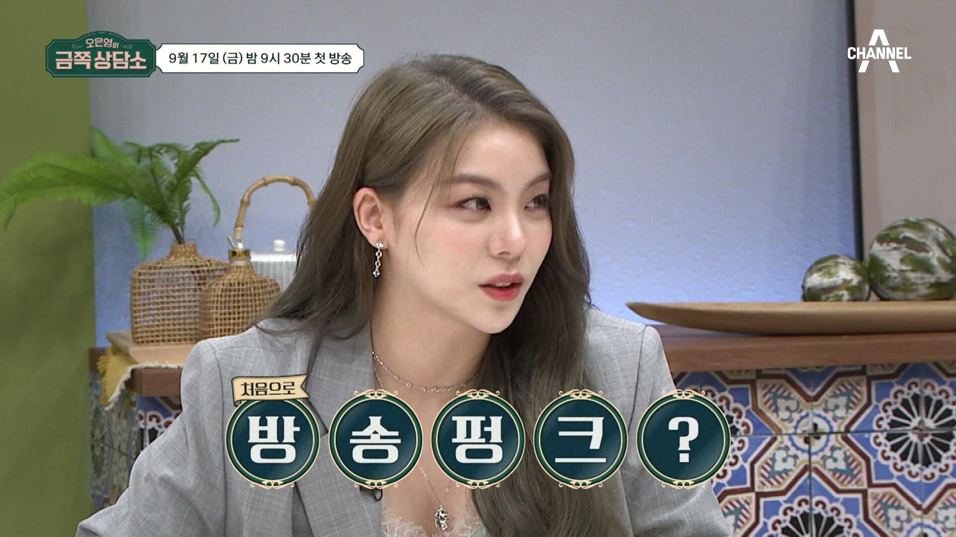 [선공개] 에일리가 방송펑크?! 무대를 하기 전 몸이 ....