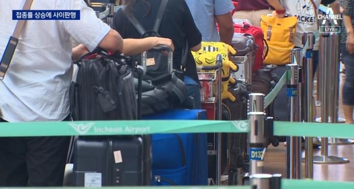 오늘 사이판 70명 출발…접종률 늘자 해외 여행 봇물