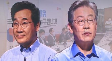 """이낙연 측 """"감옥 간 MB 되풀이"""" vs 이재명 측 """"...."""