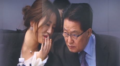 """조성은 """"박지원 8월에 두 번 만나""""…국민의힘 """"무슨 ...."""