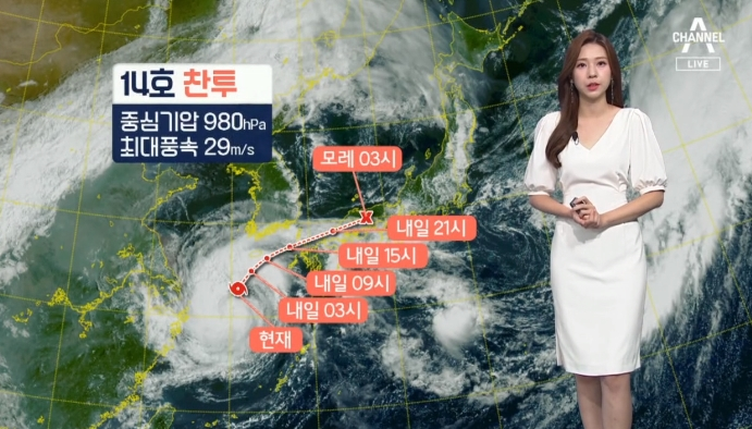 [날씨]태풍 영향 제주·남부 '물폭탄'…대부분 지역 비
