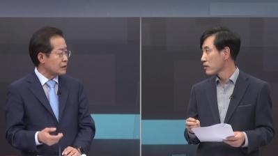 파란 넥타이 맨 홍준표, 역선택 노렸다 '조국수홍'?