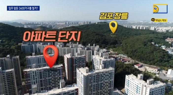 """내년 6월 입주하는데…""""왕릉 가린다"""" 아파트 공사 중지"""