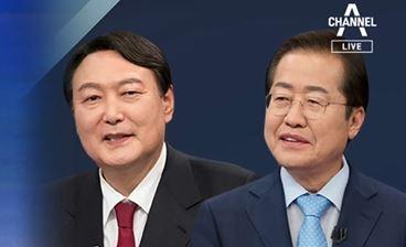 홍준표 고향 찾은 윤석열…洪, 임진각서 대북정책 비판