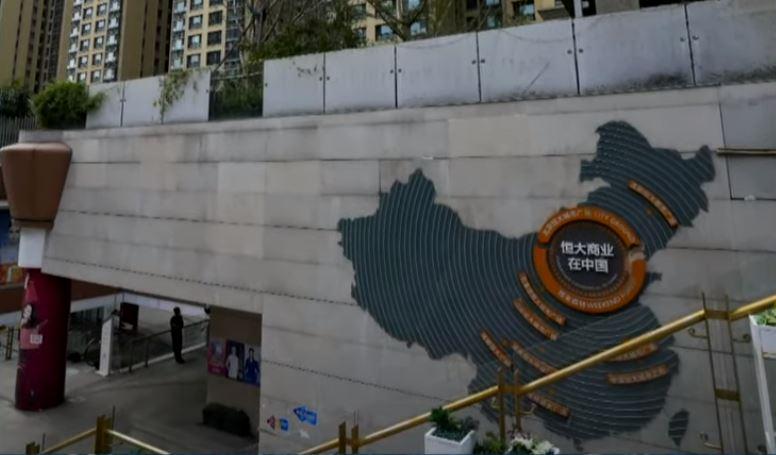헝다그룹 파산 위기, '중국판 리먼 사태' 우려…검게 ....