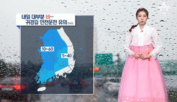 [날씨]연휴 마지막 날 또 비 소식…중부 요란한 비 주....
