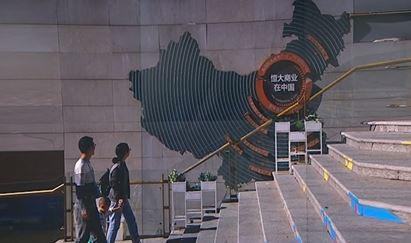 中 헝다그룹 파산설…급한 불 껐다 vs 줄줄이 암초