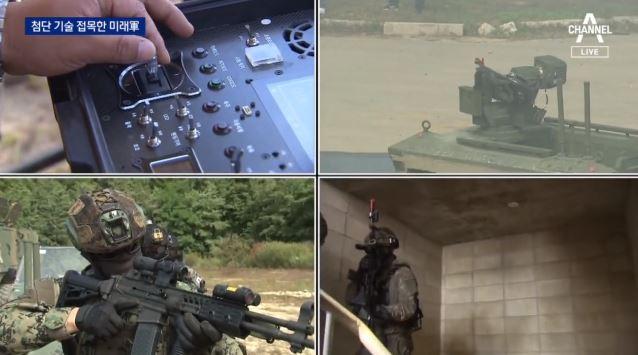 이젠 군사 작전도 무인화…첨단 기술 접목한 미래軍