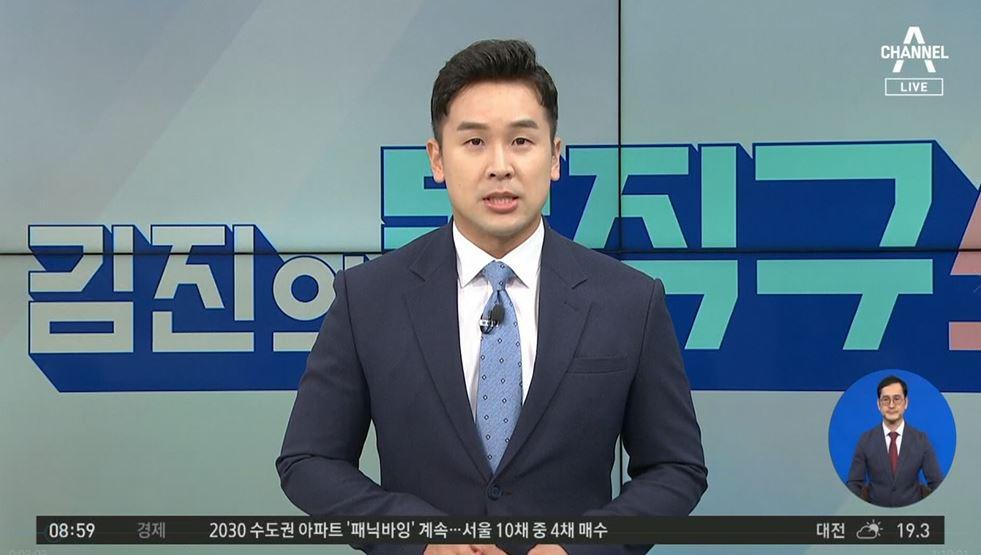 [2021.9.23] 김진의 돌직구쇼 830회