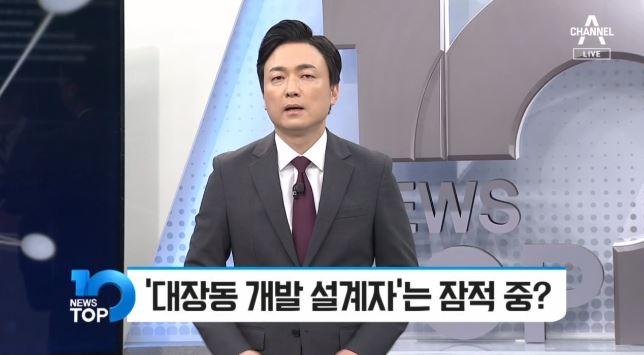 9월 23일 뉴스 TOP10 오프닝