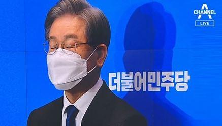 """'대장동 의혹' 특검·국정조사 꺼낸 野…이재명 """"공동대...."""