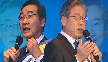 주말 호남 격돌…이재명 측, 과반 유지 vs 이낙연 측....