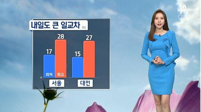 [날씨]내일 화창한 가을 날씨…동해안은 비 소식