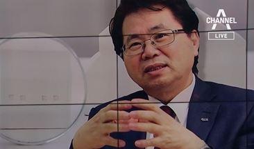 '이재명 측근' 이한주, 부동산 10여 개 소유…'내로....