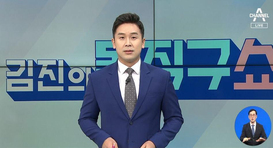 [2021.9.24] 김진의 돌직구쇼 831회