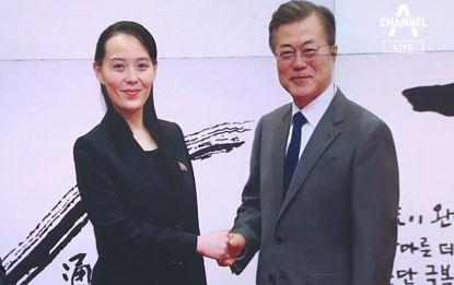 """北 김여정, 文 종전선언에 반응…""""흥미있는 제안"""""""