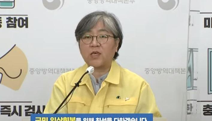 """""""곧 4000명"""" 전망…정은경 """"2주간 사적 모임 취소...."""