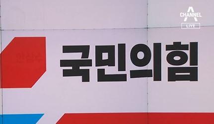 국민의힘 3차 토론회…'공약 표절'·'배신자' 공방 예....