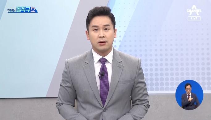 [2021.9.27] 김진의 돌직구쇼 832회