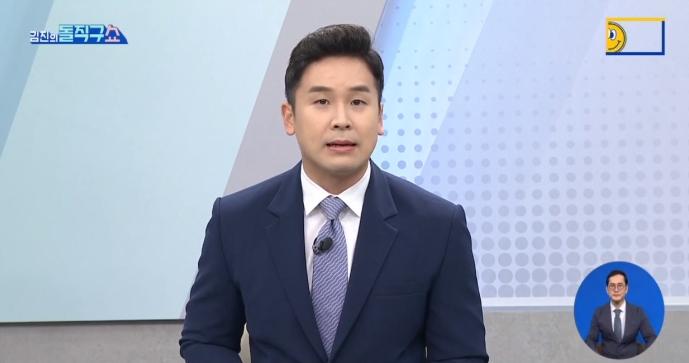 [2021.9.28] 김진의 돌직구쇼 833회
