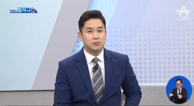 [2021.9.29] 김진의 돌직구쇼 834회