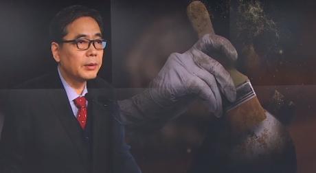 """""""문화재 문제 해결""""…곽상도 '국회 상임위' 아빠 찬스...."""