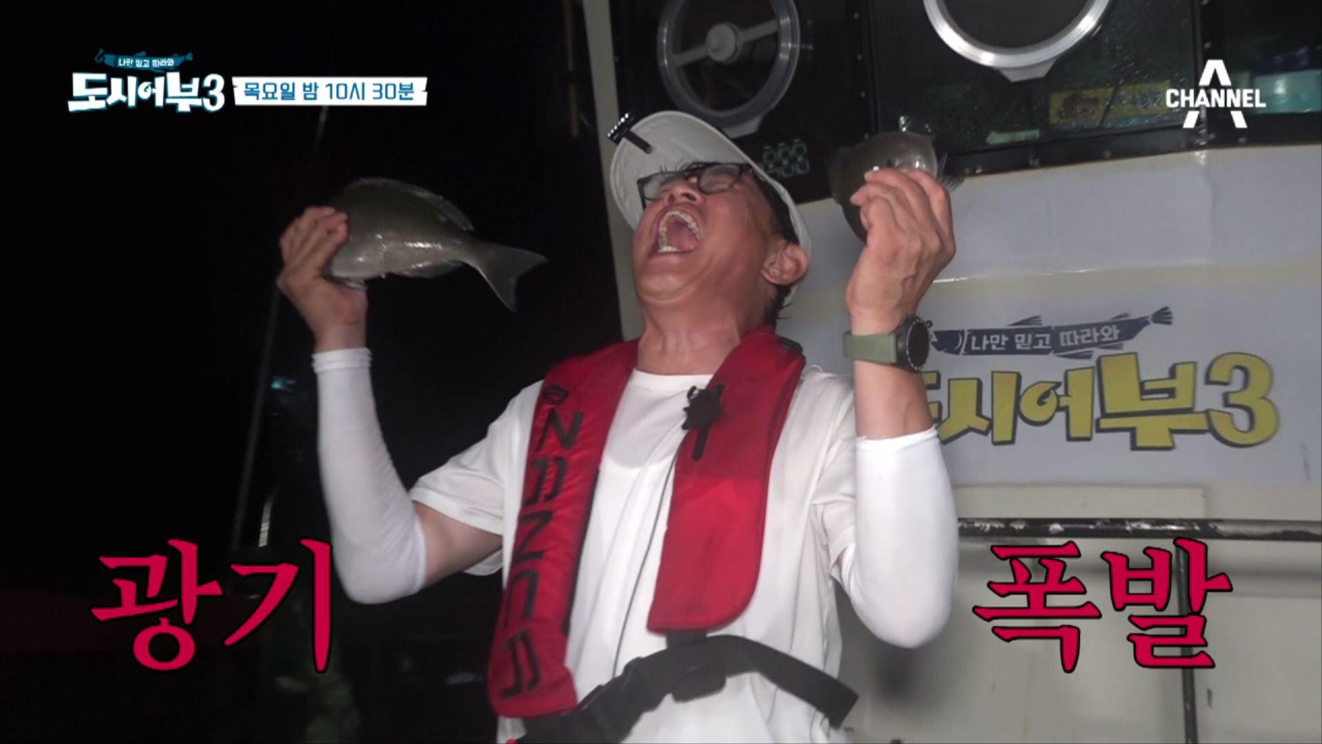 [선공개] 벵에돔 히트 작렬! 이것이 '고니투어'다!
