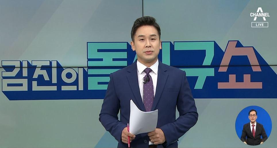 [2021.10.12] 김진의 돌직구쇼 843회