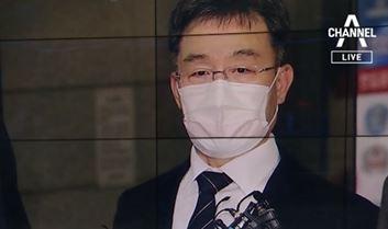 '대장동 핵심' 김만배 구속영장 청구…횡령·배임 혐의도....