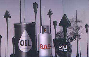 국제유가, 7년 만에 80달러 돌파…불붙은 '에너지 대....