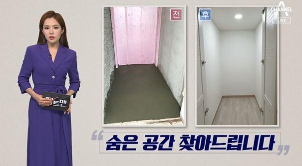 """[팩트맨]""""아파트 숨은 공간 찾아드려요"""" 피트 확장은 ...."""