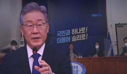 민주당, 대장동 전면 대응…이재명 선대위 체제 예고