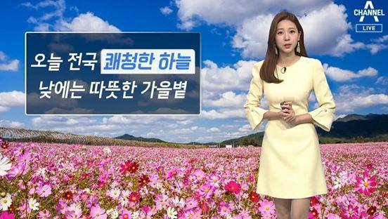 [날씨]완연한 가을…주말 첫 '한파특보' 가능성