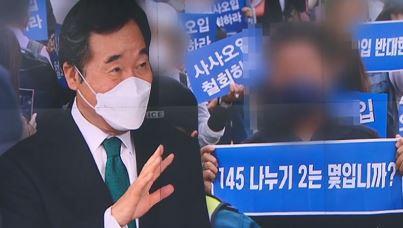 """결국 법적 다툼…""""이낙연 지지층 40%, 윤석열 지지""""...."""