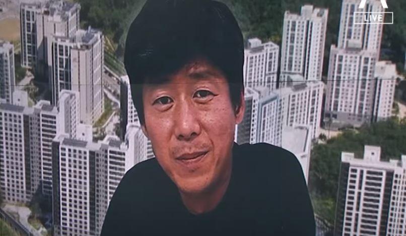 """남욱 """"이재명 재선되면 사업 빨라져""""…피의자 신분 조사...."""