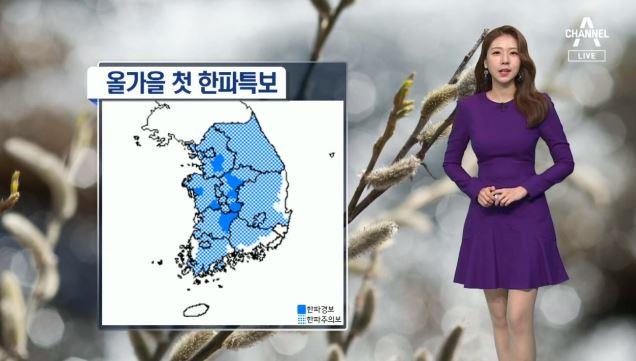 [날씨]내일 서울 0℃까지 '뚝'…한파 절정